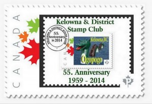website-55yrs-stampsclub-150